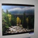 Выставка «Красивейшие места мира»