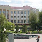 Горно-керамический колледж