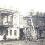 Площадь 1 Мая.Здание почты. 1930 год