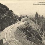 Железная дорога вдоль реки Сатка