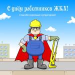 img_5b593aeczhkh
